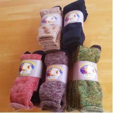 Australian Made Merino Wool Socks - 3 Pack 11-14